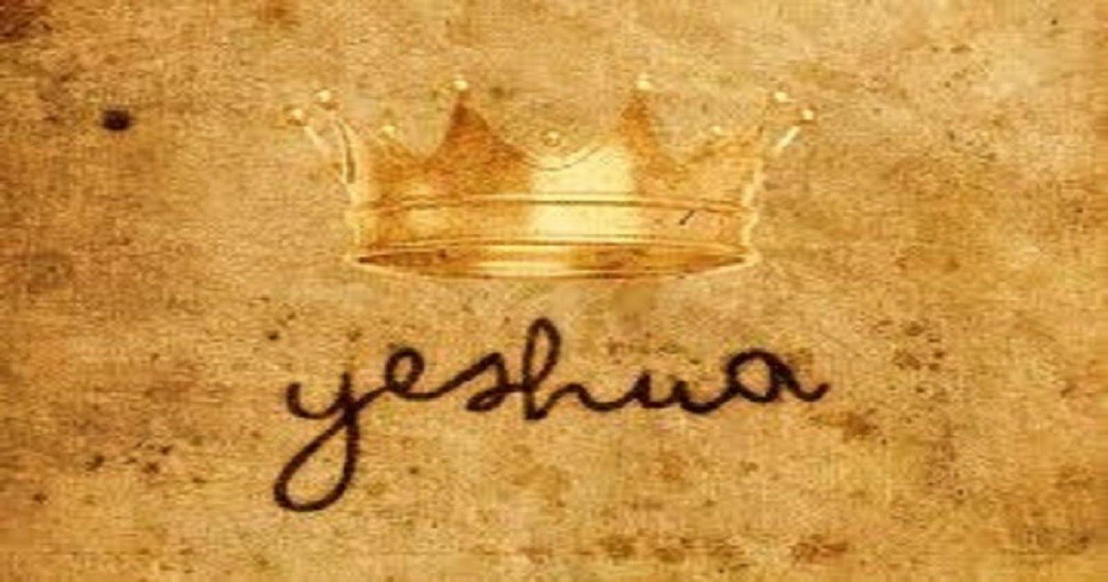 Yeshua (Jesus) is Lord: June 2011