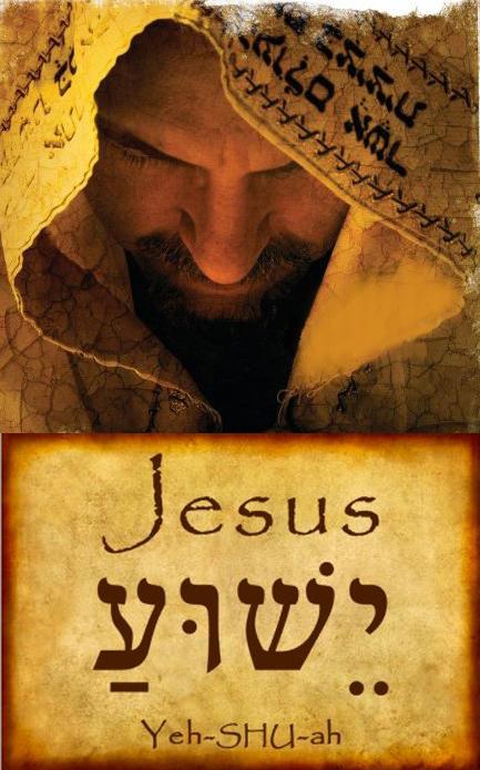 Smash Christianity: Yeshua bar Yosef A.K.A. Jesus Christ
