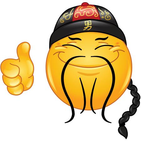 Chinese Smiley | Symbols & Emoticons