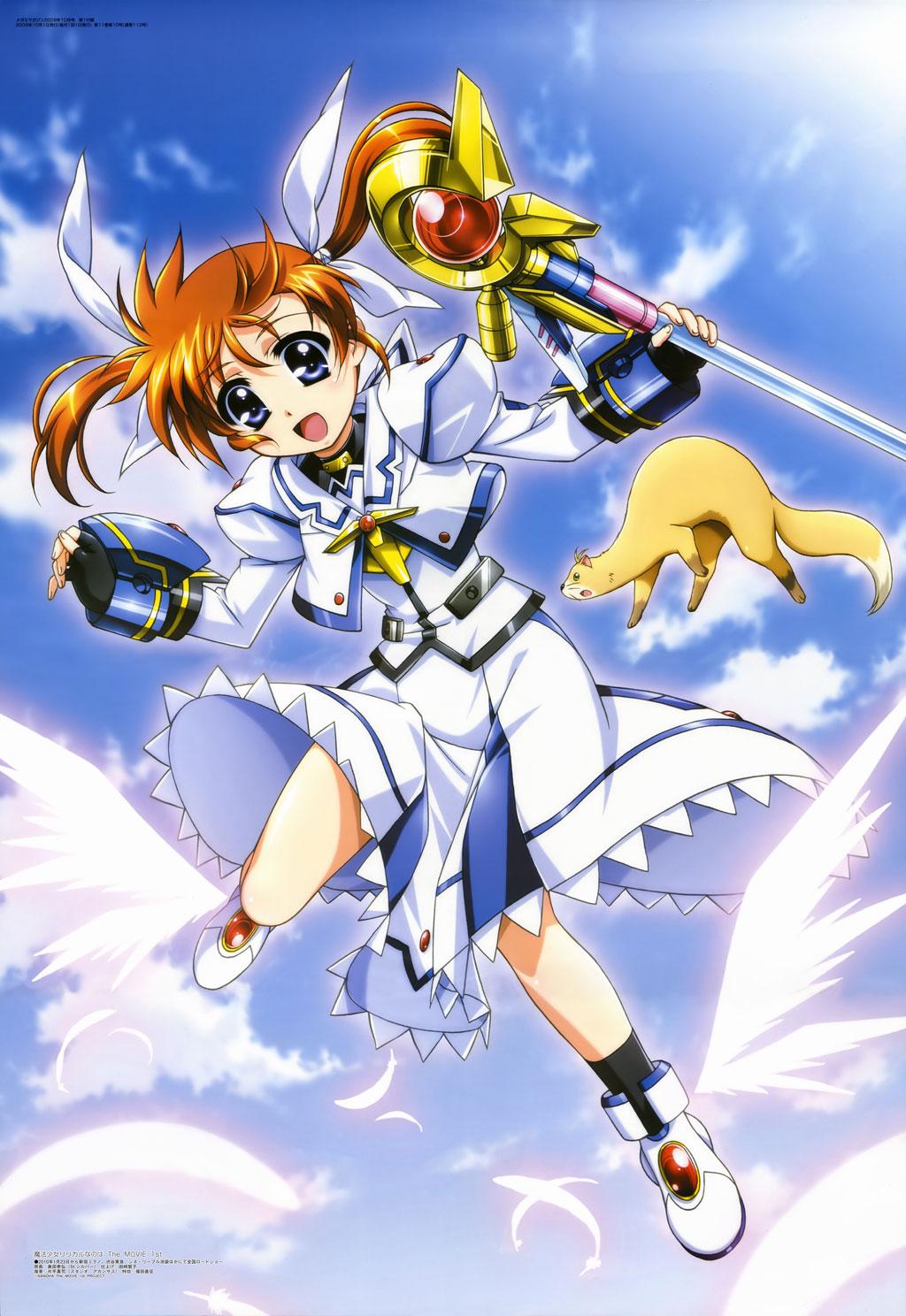 Alter Lyrical Nanoha The Movie 1st Nanoha Takamachi