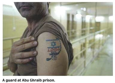 Abu-Ghraib | Displaced Palestinians