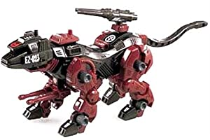 ZOIDS 023 Hellcat (japan import): Amazon.co.uk: Toys & Games