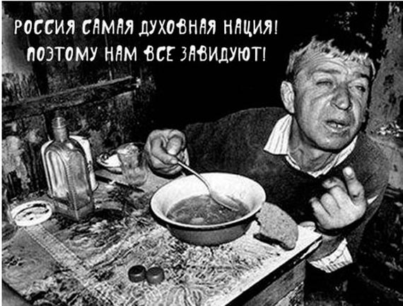 """Пєсков поскаржився на антиросійські санкції, назвавши їх """"захопленням майна в міжнародних масштабах"""" - Цензор.НЕТ 5430"""