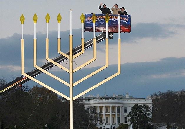 Menorah at White House | Apple Of His Eye | Pinterest