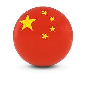 Bandiera Della Cina - Foto e illustrazioni - Immagini ...