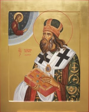 St. Tikhon of Zadonsk | Orthodox Church Quotes