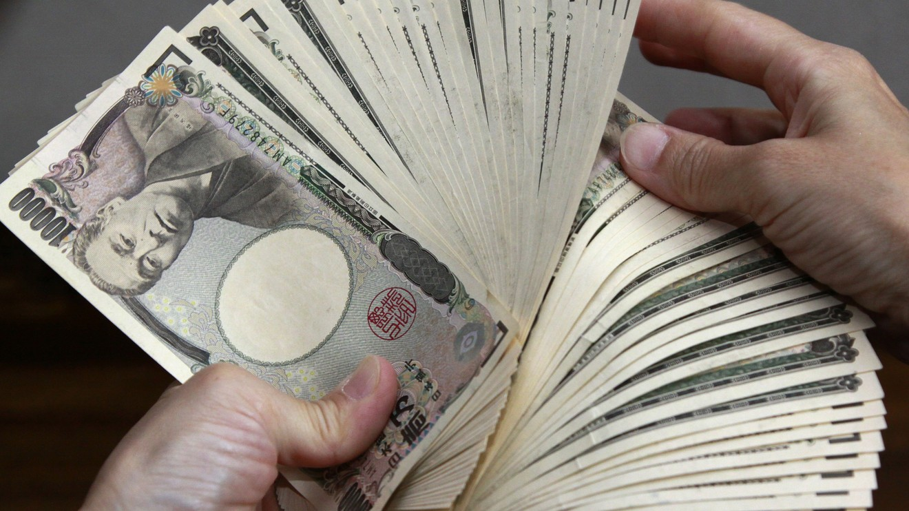 Japan can't be gentle with yen intervention - MarketWatch