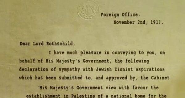 大摩邇(おおまに) : Lord Rothschild:私のファミリーが、イスラエルを創造した