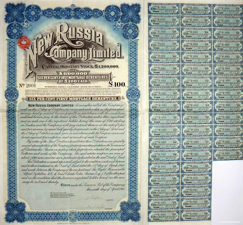 File:1910. Облигация, Новороссийское общество, 100 фунтов ...