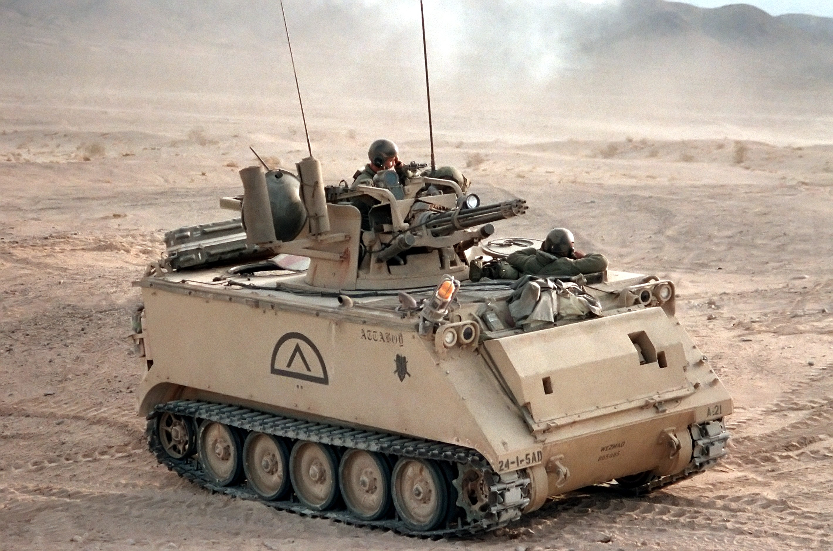 Sexiest anti-aircraft vehicles/weapons. - Page 2 - Project Reality Forums