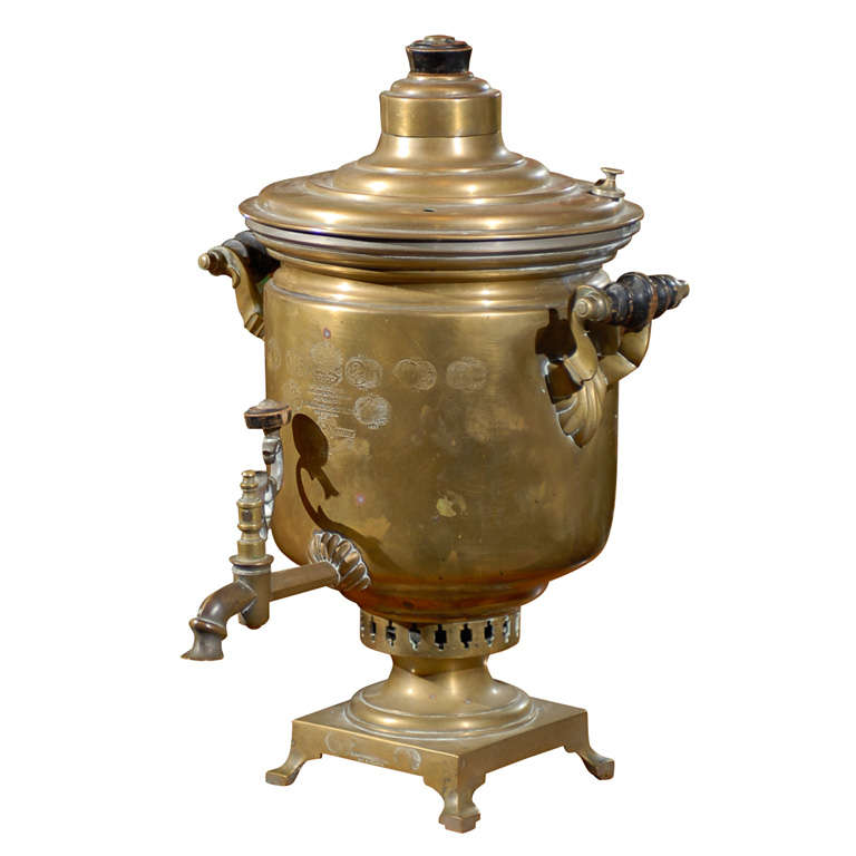 Russian Brass Samovar at 1stdibs