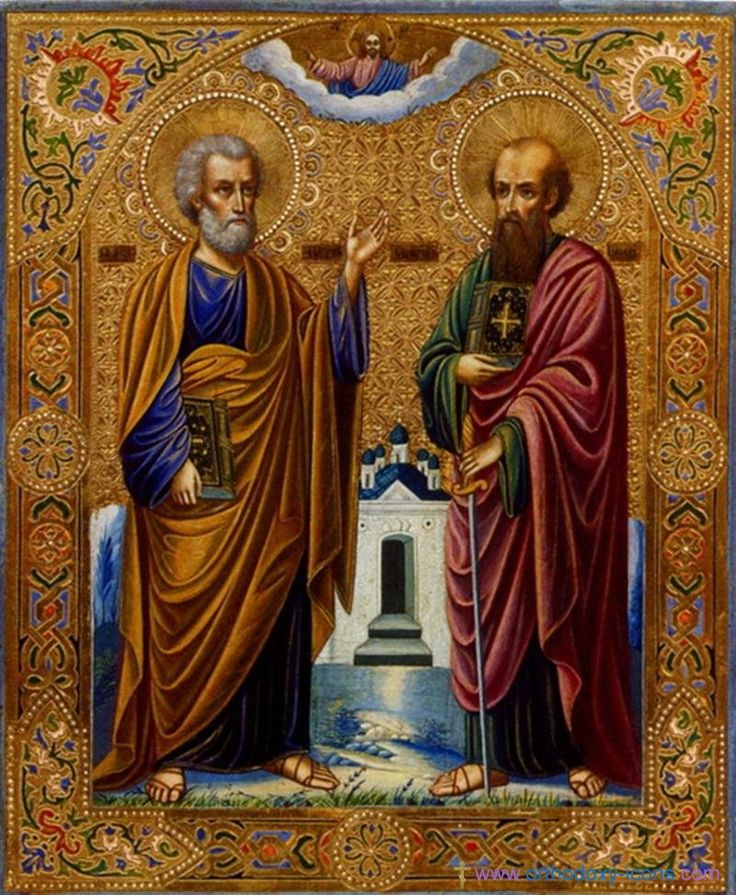 Blessed and Holy Solemnity of Sts Peter and Paul – 29 June – AnaStpaul