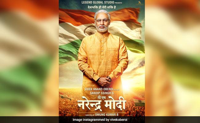 PM Narendra Modi First Look Poster: Presenting Vivek ...