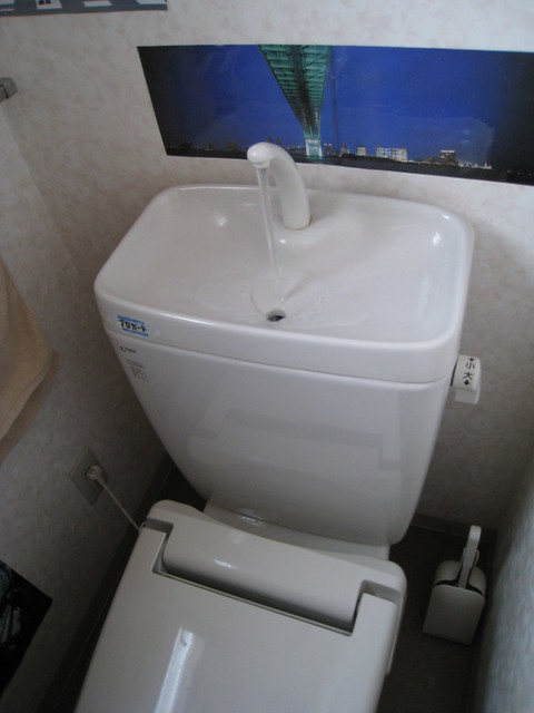 Japanese toilet/sink? | Flickr - Photo Sharing!