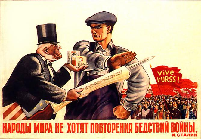 Back in the USSR: A Revolutionary Design for the Proletariat