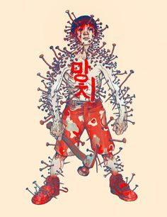 315 Best James Jean images | James jeans, David choe ...