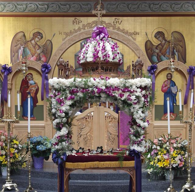 Yonkers, NY Prophet Elias Greek Orthodox Church, Decorated Kouvuoklion Good Friday   Lent, Holy ...