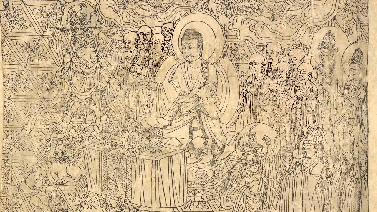 Diamond Sutra frontispiece explained - YouTube
