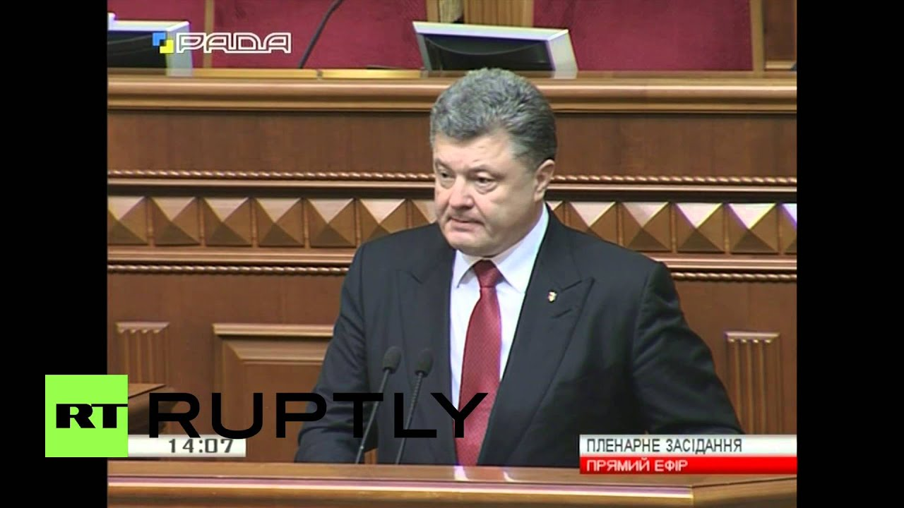 Ukraine: Poroshenko lauds 'pro-European constitutional majority' in Rada address - YouTube