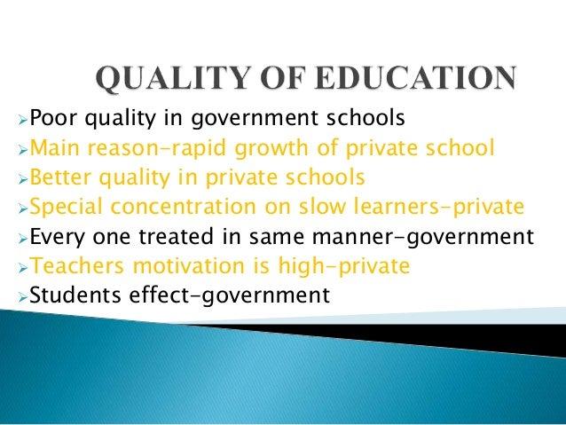 public vs private primary schools