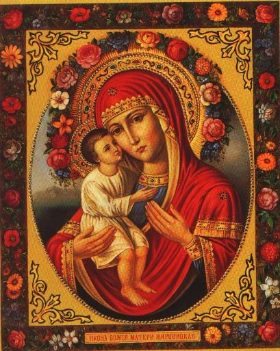 1000+ images about Christian Russian/Greek Orthodox Icons ...