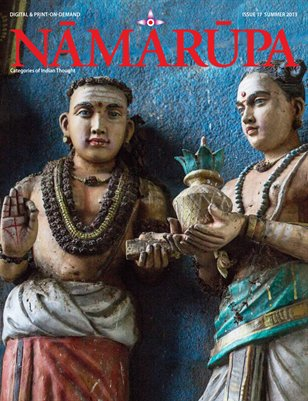 Namarupa | Namarupa Issue 17 - Summer 2013 | MagCloud