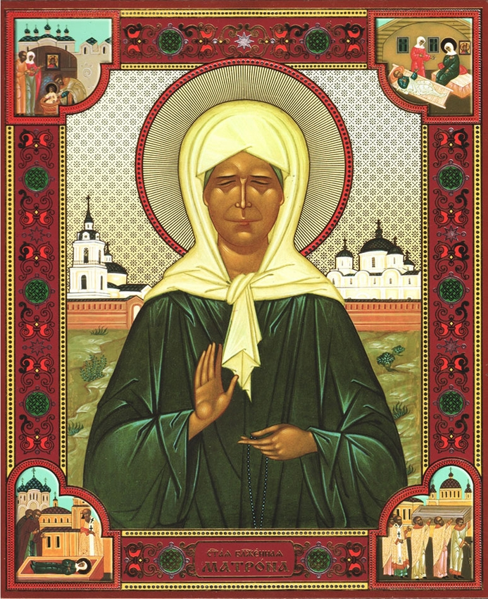 Saint Matrona the Blind of Moscow, Orthodox Christian Icon - at Holy Trinity Store