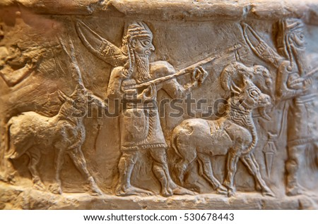 Mesopotamia Stock Images, Royalty-Free Images & Vectors ...