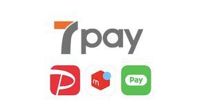 セブン‐イレブン、7payと同時にPayPay、メルペイ、LINE Payにも対応 - iPhone Mania