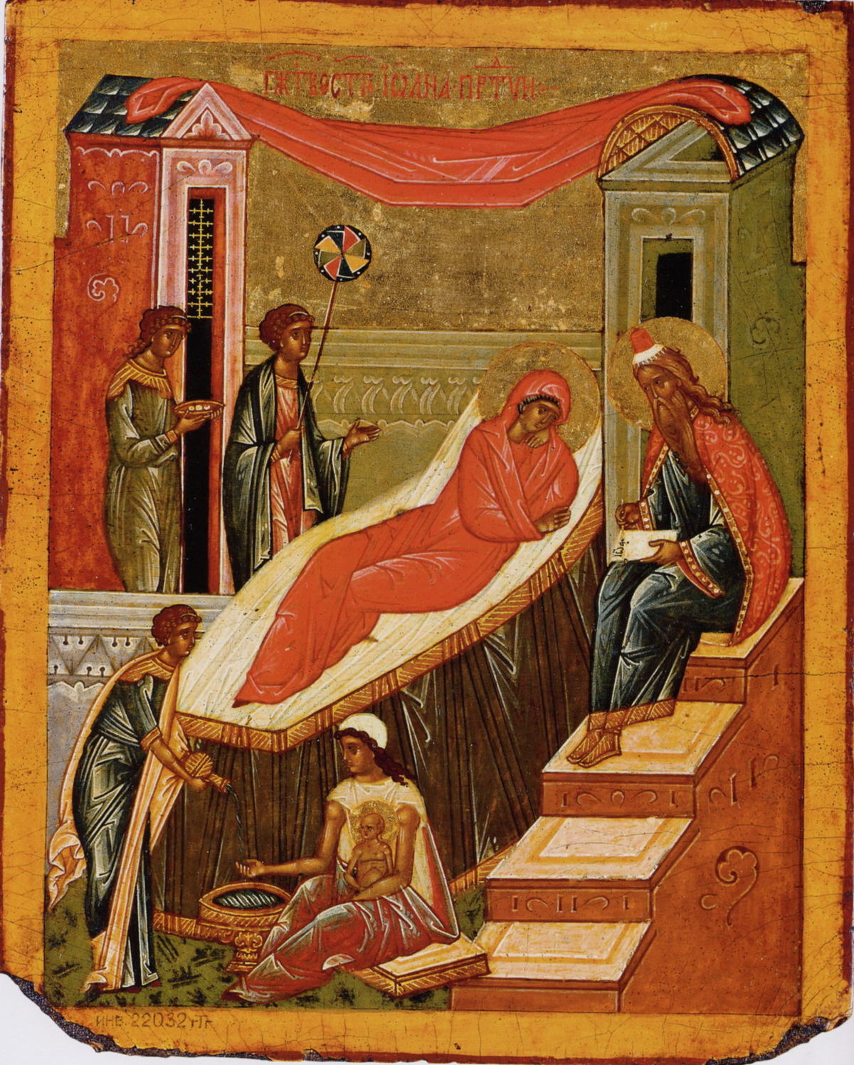 Nativity of Saint John the Baptist - Wikipedia