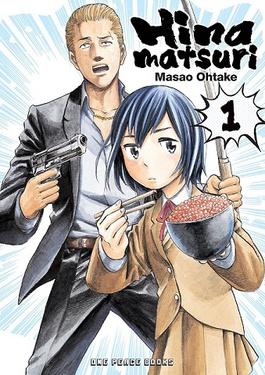 Hinamatsuri (manga) - Wikipedia