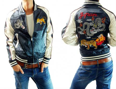 Sukajan Jacket - Dragon/Tiger