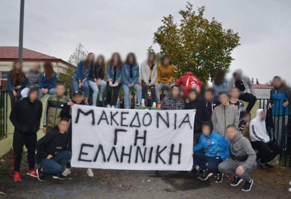 Κατάληψη σε 10 σχολεία του νομού Πιερίας για τo «Μακεδονία ...